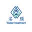 重庆反渗透纯水处理设备生产厂家_名膜水处理官网